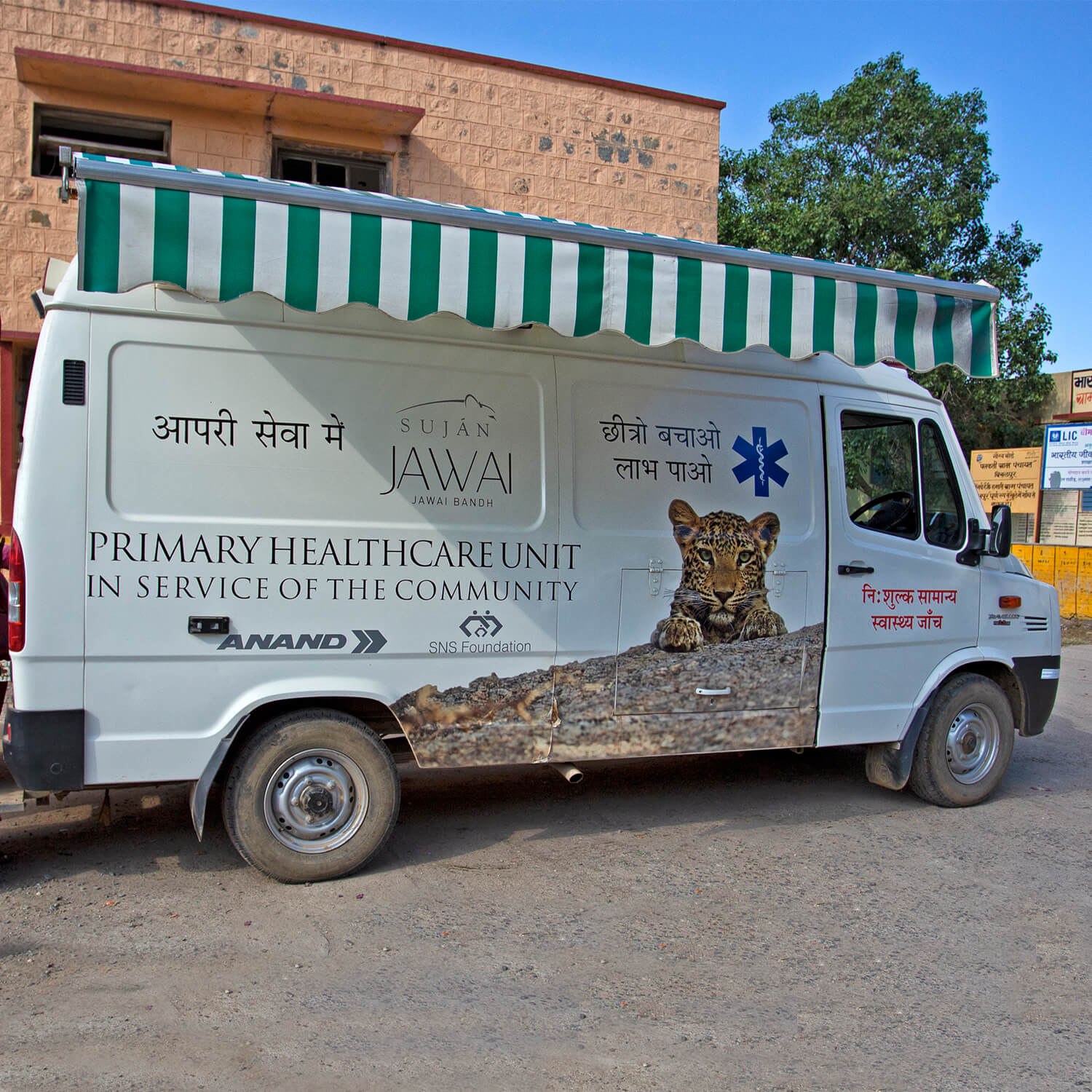 SUJÁN Conservation - Free Primary Health Care Service